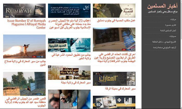 , CISEG – Comunidad de Inteligencia y Seguridad Global – Próximos eventos, La Escena del Crimen
