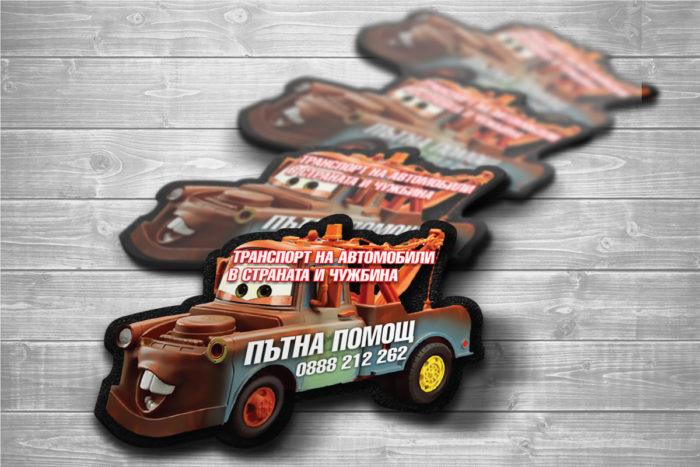 Лусозни визитки дигитален печат