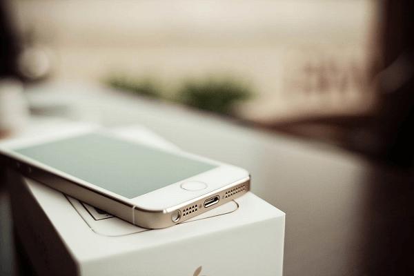 brand-new-iphone
