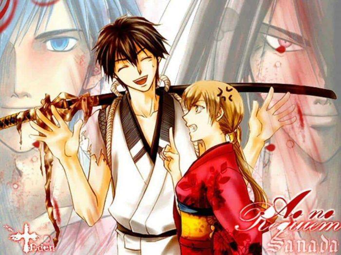 Samurai Deeper Kyou