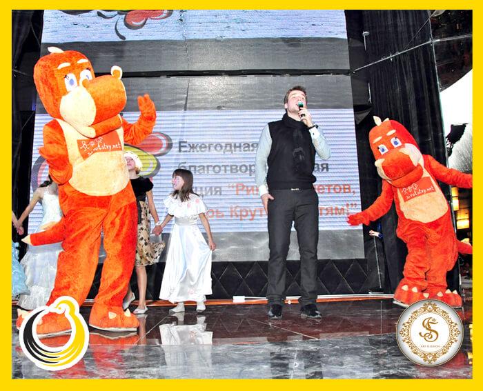 Организация Праздников Фонд Рината Ахметова и Игорь Крутой