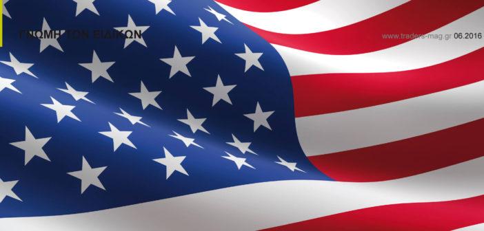 amerikanikes-ekloges-metakiniseis-timon