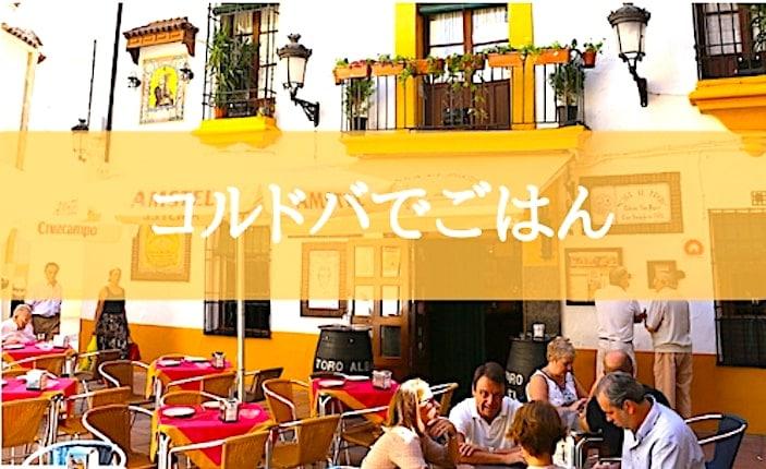 レストラン外観の画像