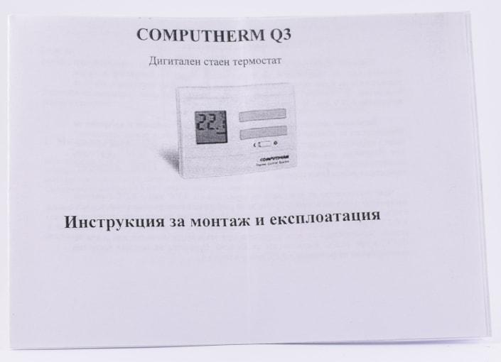 Стаен термостат Computherm Q3