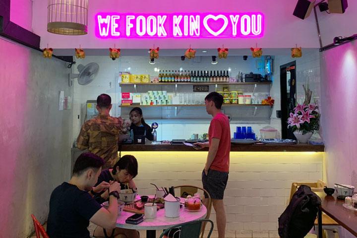 Fook Kin Instagram Worthy