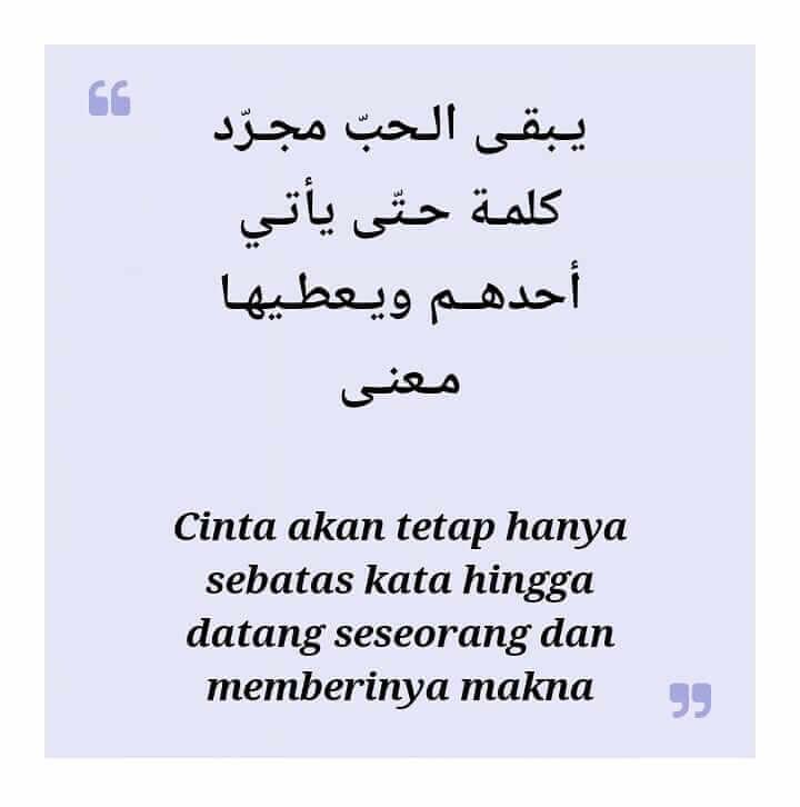 Kata kata motivasi islam