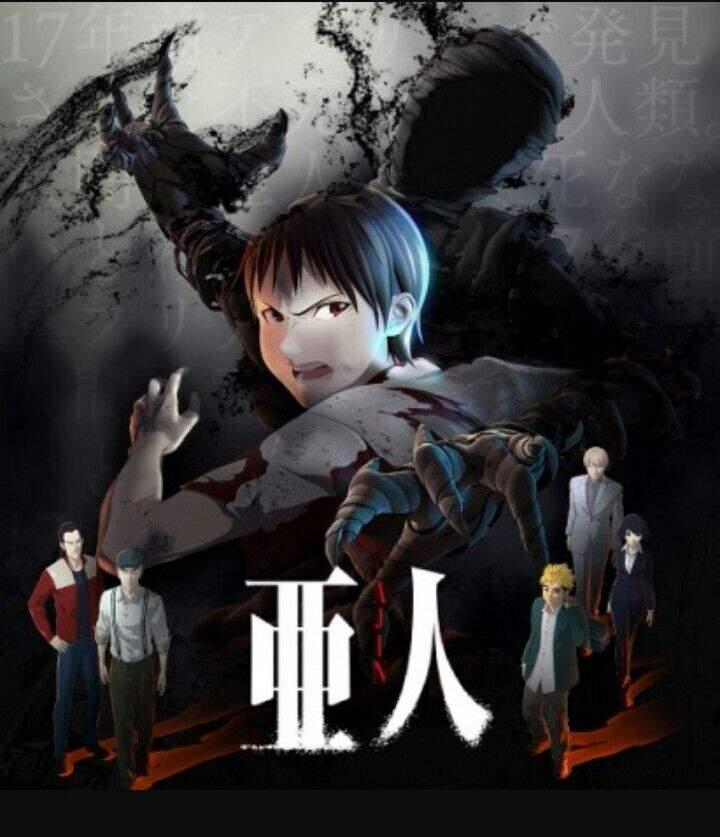 Ajin: Demi-Human สายพันธุ์อมนุษย์ ภาค1