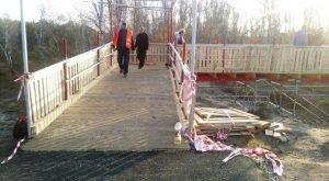 Мост - Станица Луганска