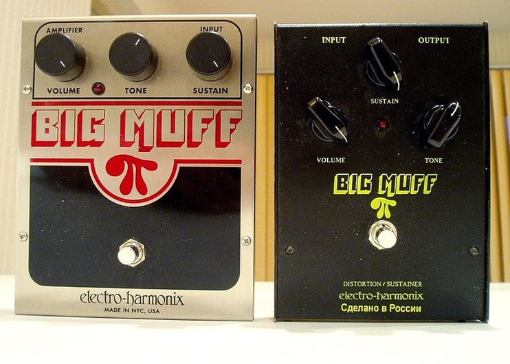 Fuzz Distortion Guitar Pedals