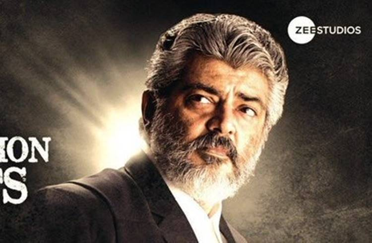 Nerkonda Paarvai 10th Day Box Office Collection