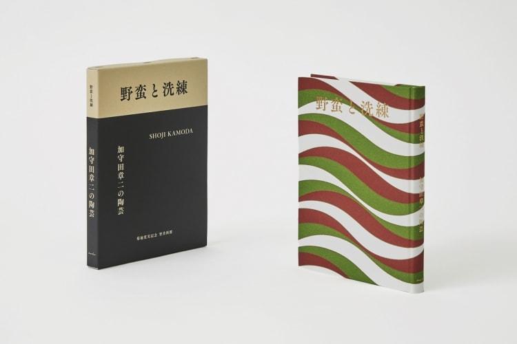 adf-web-magazine-atsuki kikuchi-award1