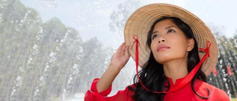 Вьетнамская женщина