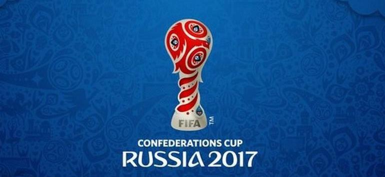 Логотип Кубка Конфедерации