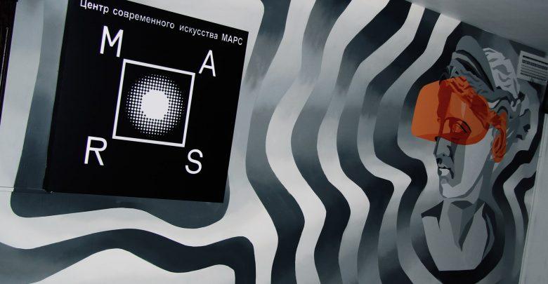 Photo of Искусство + наука = центр М'АРС центр Марс Искусство + наука = центр М'АРС          min 780x405