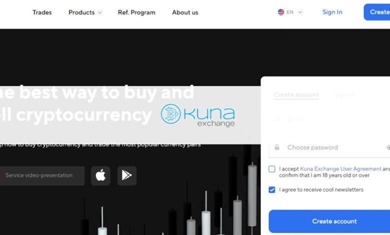 Kuna pagina web