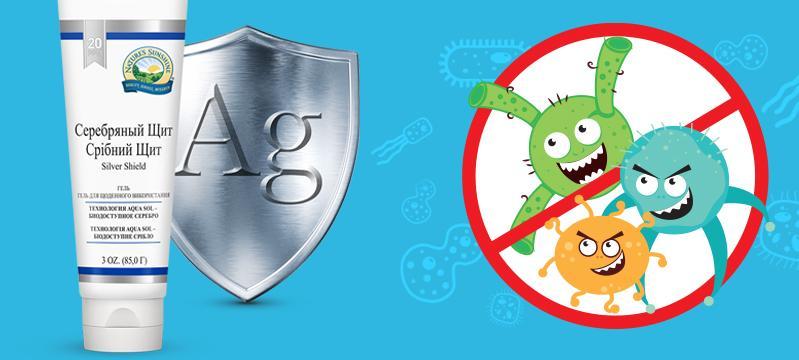 Гель «Серебряный Щит» – ваша мощная защита от бактерий