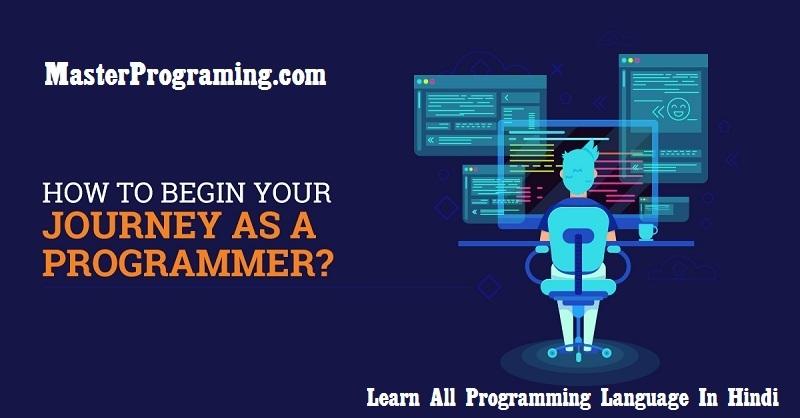 Programming Kaise Sikhe