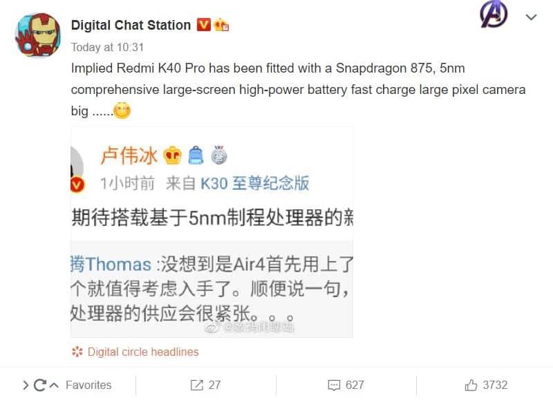 Redmi K40 Pro especificações