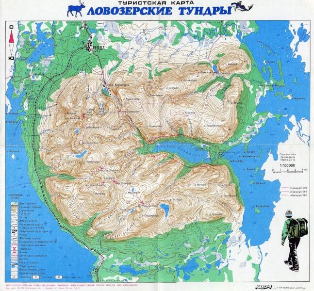 Левозерские тундры карта