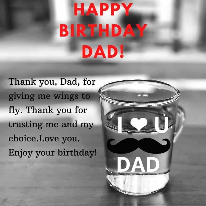 I ❤️ U dad