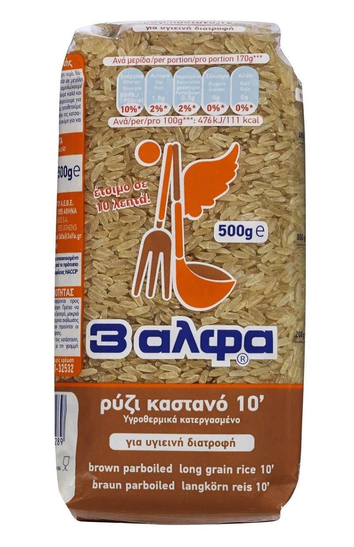 3αλφα Καστανό Ρύζι 10΄