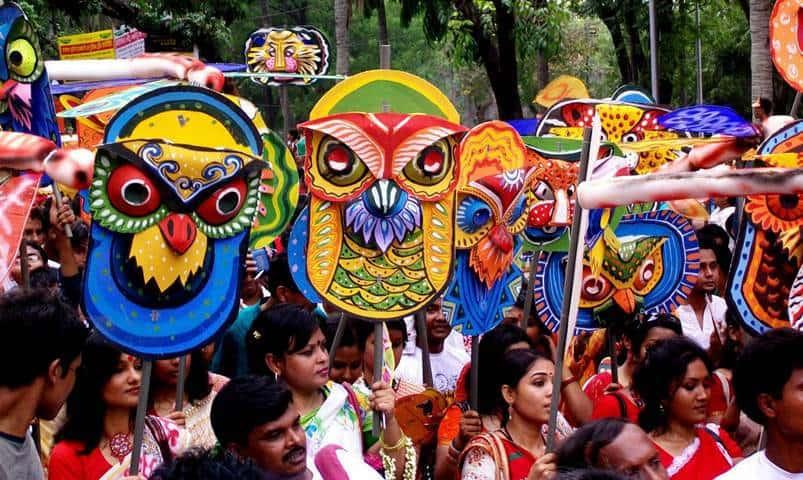 Bangladesh Culture