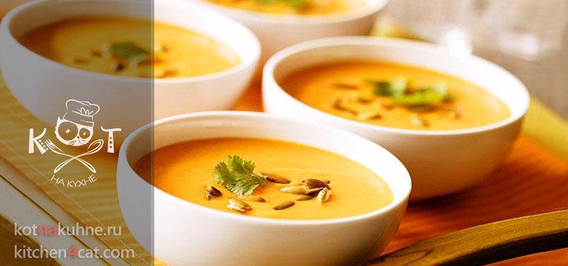 Морковный суп с карри и сельдереем