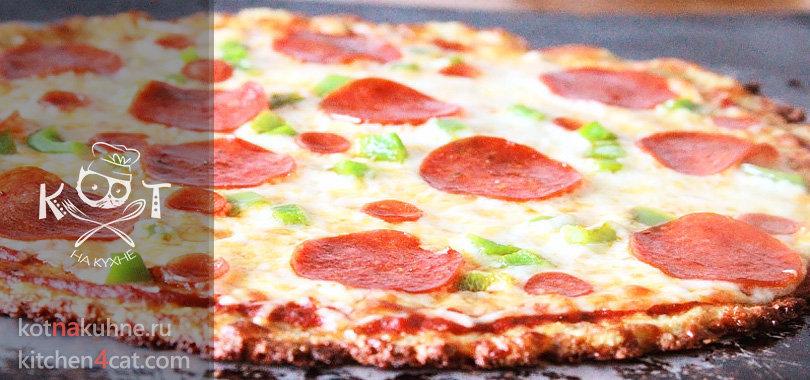 Основа для пиццы из курицы