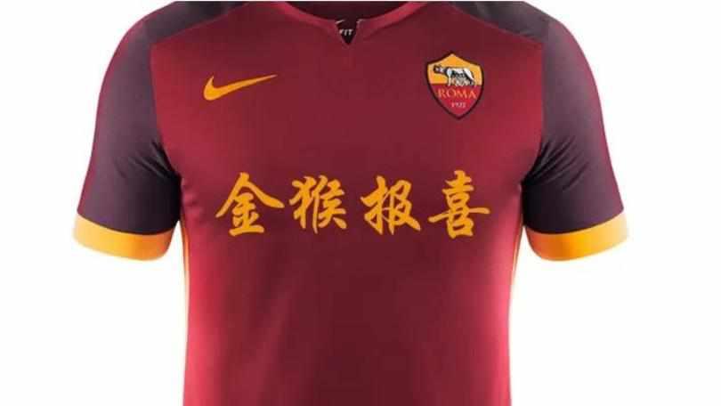 maglia-roma-capodanno-cinese