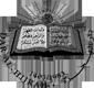 Dar Al-Hijrah Logo
