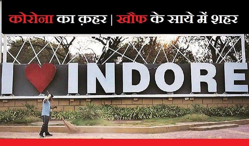 Indore Lockdown Updates