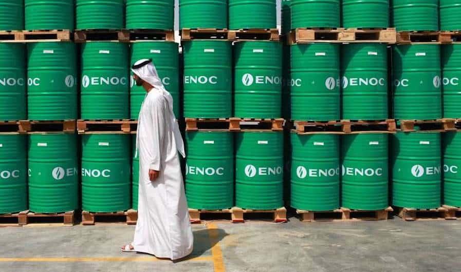 Jak zainwestować wropę naftową