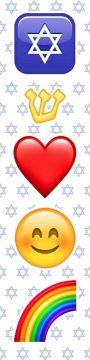 MZ147 Cutie Icon Mezuzah by Mickie Caspi