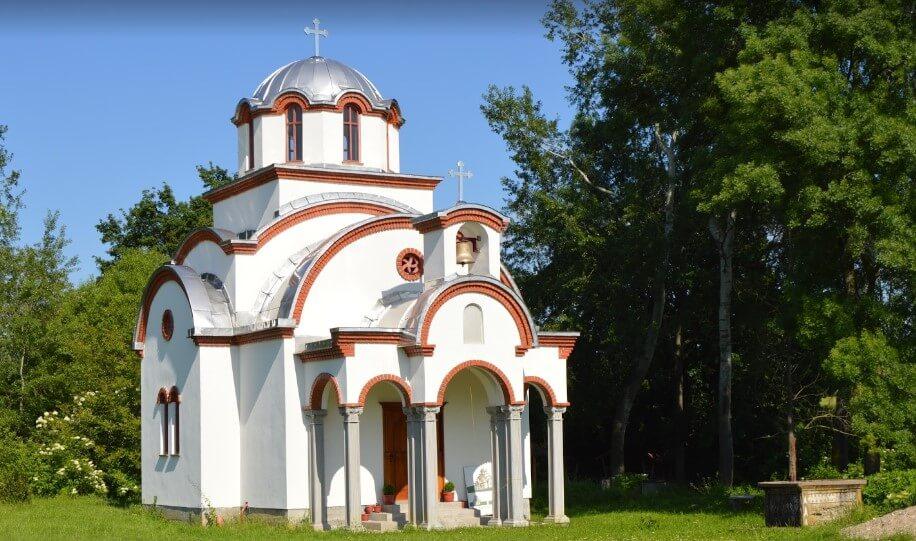 Crkva svetog mucenika Mine u selu Kaonik