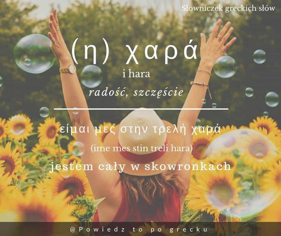 radość po grecku