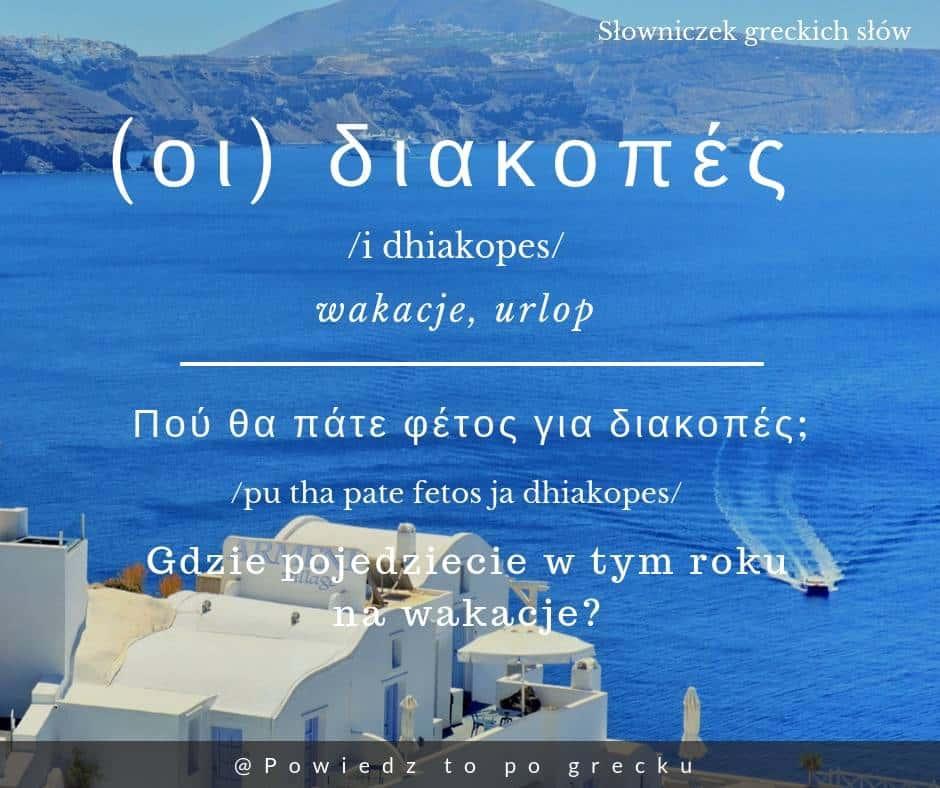 wakacje po grecku