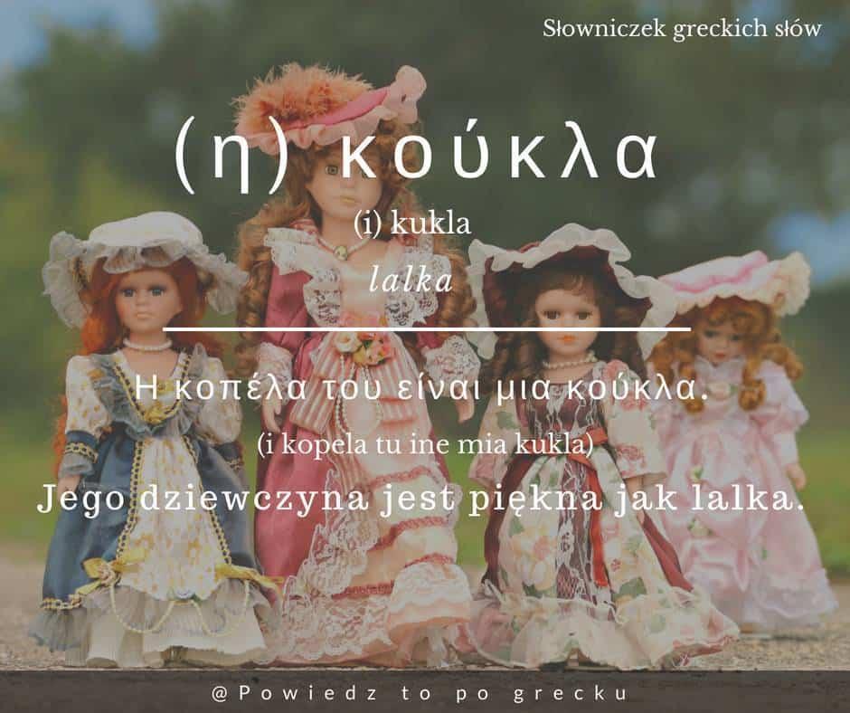 lalka po grecku