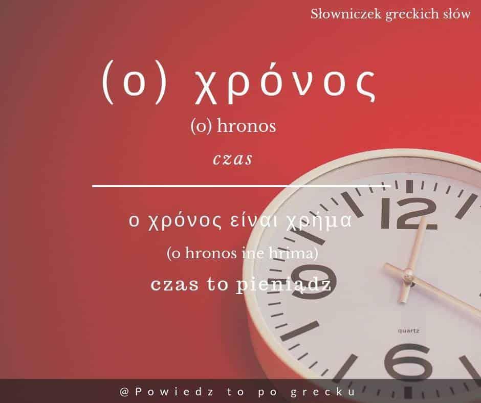 czas po grecku
