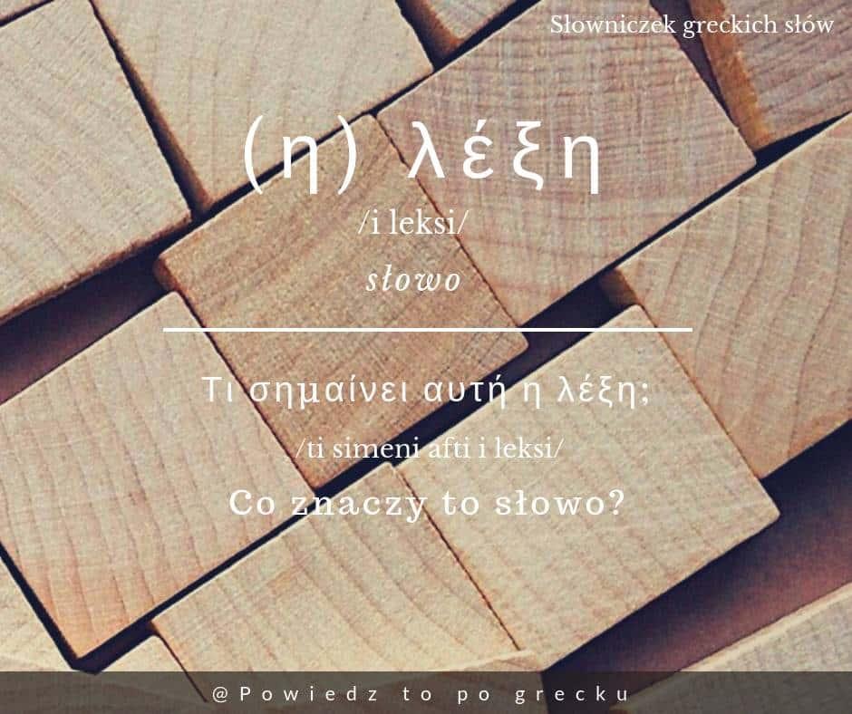 słowo po grecku