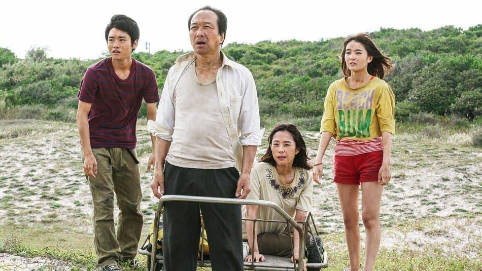 La famille dans Survival Family