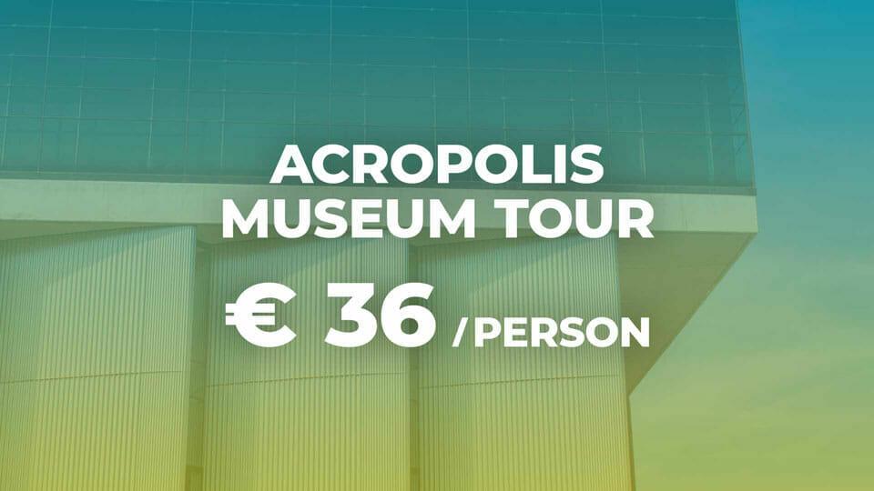 AcoropolisMuseum_B