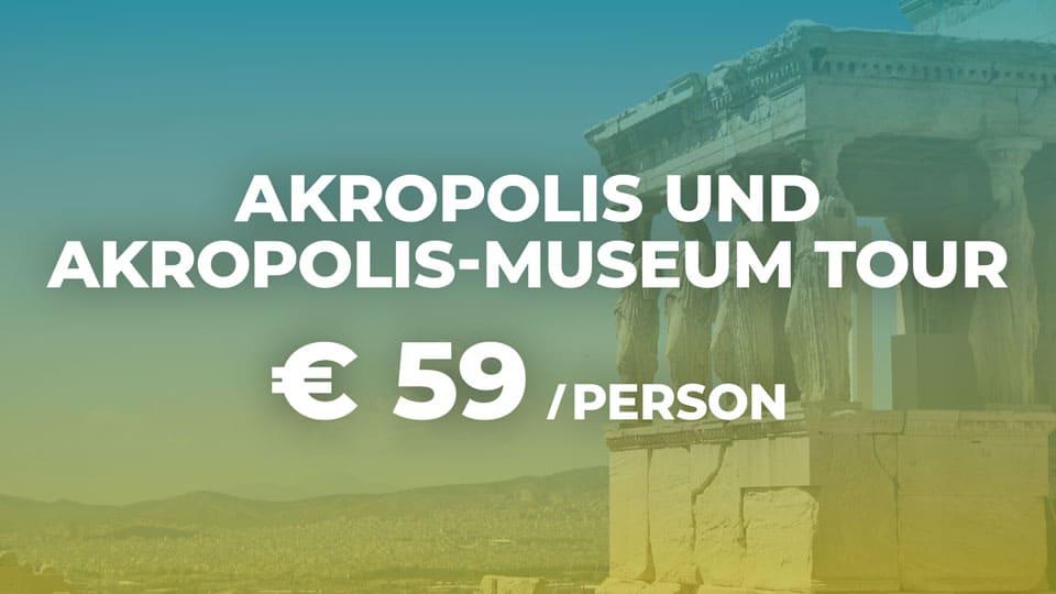 DE_AkropolisMuseum_D
