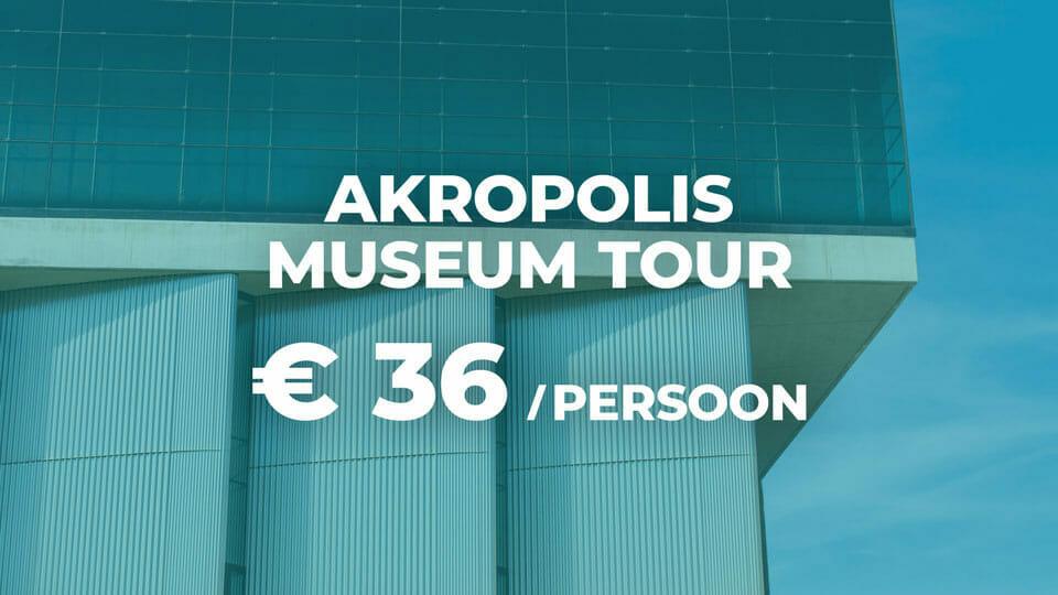 NL_AKROPOLISMUSEUMTOUR_BASIC