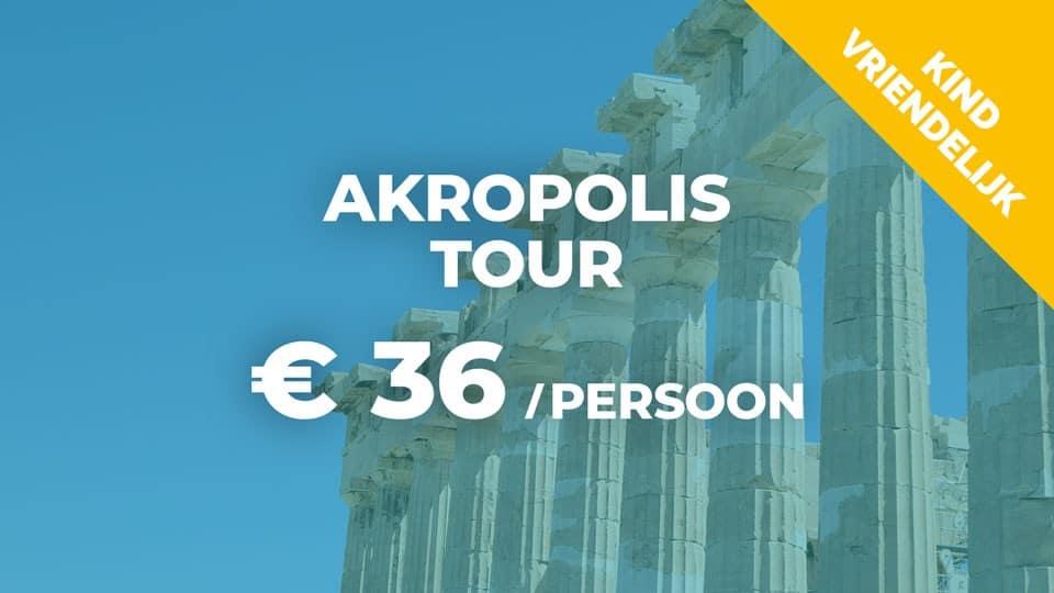 NL_Akropolis_A
