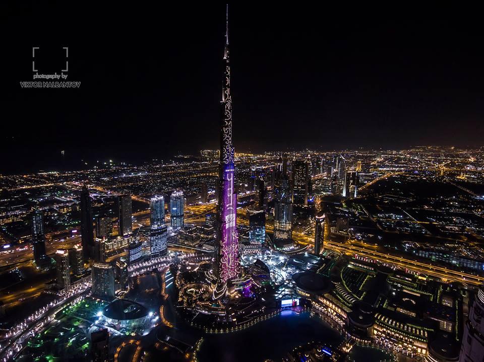Dubai downtown,Burj Khalifa