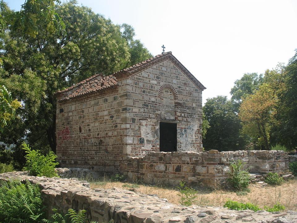 latinska crkva u prokuplju