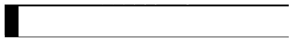 Logo-metrosite-blanc