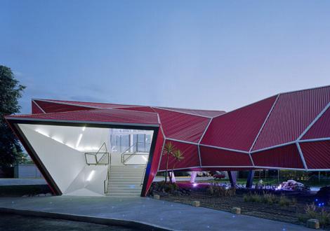 Музей шоколада Nestlé (Мексико)