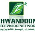 Zhwandoon