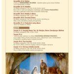 Šventinė Kalėdinė programa